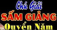 chu-giai-sam-giang-quyen-5