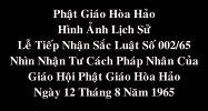 tu-cach-phap-nhan-pghh
